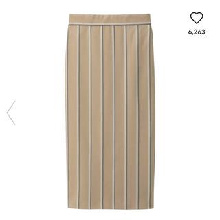 GU - GU☆ ストライプナローミディスカート