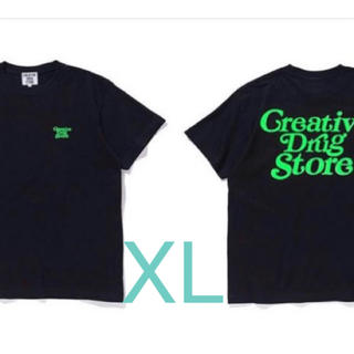 GDC - wasted youth creative drug store Tee XL