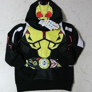 シマムラ(しまむら)の仮面ライダー ゼロワン なりきりパーカー 120㎝ 新品未使用(Tシャツ/カットソー)