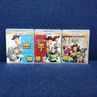 トイ・ストーリー - トイストーリー Blu-ray 純正ケース付き 3点セット 国内正規品 未再生
