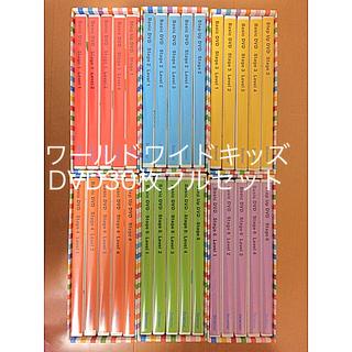 Disney - ワールドワイドキッズ WWK☆ Stage1-6 DVD30枚 CDフルセット