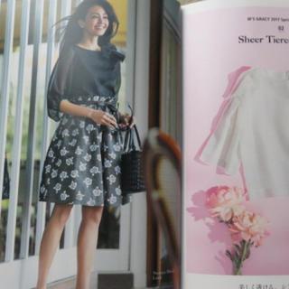 M'S GRACY - エムズグレイシー カタログ掲載 カメリア スカート 40