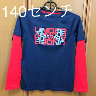アンダーアーマー(UNDER ARMOUR)のアンダーアーマー 140 ロンT ロングティシャツ 長袖 キッズ ジュニア 男女(ウェア)