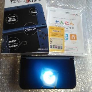 ニンテンドー3DS - 3DS LL