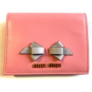 miumiu - ミュウミュウ 二つ折り財布 ピンク