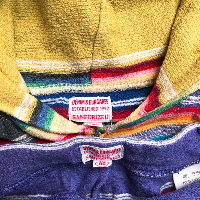 DENIM DUNGAREE(デニムダンガリー)のロンハーマン デニム&ダンガリー★キッズ セットアップ 90 キッズ/ベビー/マタニティのキッズ服 男の子用(90cm~)(その他)の商品写真