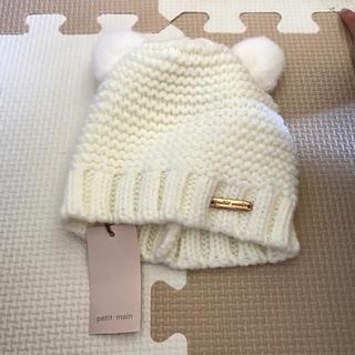 petit main - くまさんニット帽