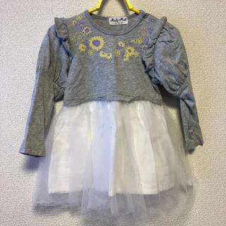 ミアリーメール(MIALY MAIL)のワンピース ベビー服90(ワンピース)