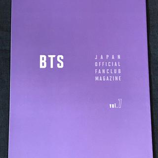 BTS(防弾少年団)ファンクラブ会報誌 vol.7