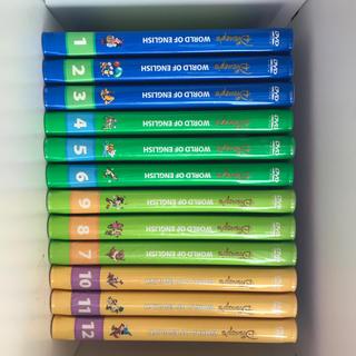 ディズニー(Disney)のディズニー英語 DVD(キッズ/ファミリー)