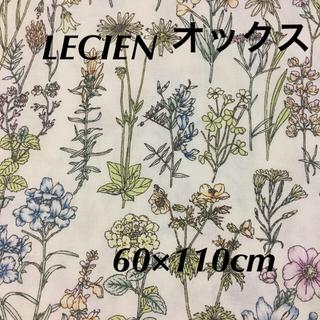 生地 1407🎖LECIEN オックス生地 花柄生成り 60×110cm