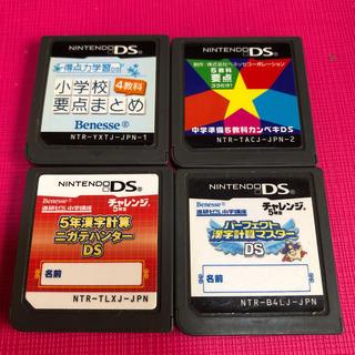 ニンテンドーDS -  DS4本セット