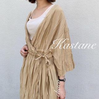 Kastane - 僅か⚠️新作¥8532【Kastane】クリンクルカシュワンピ ガウンワンピ