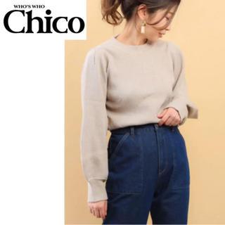 who's who Chico - 【定価6490円】who's who Chico ボリューム袖 カットソー