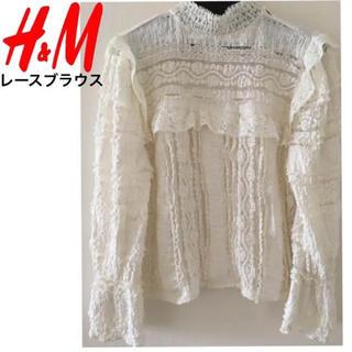 H&M - H&M レースブラウス