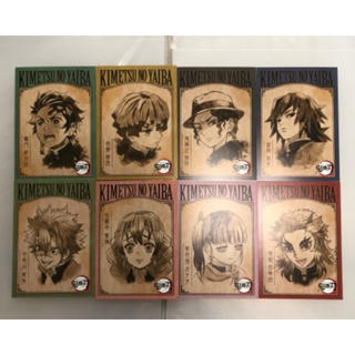 シュウエイシャ(集英社)の8種類8枚セット リバーシブルカード 鬼滅の刃 アニメイト 特典(カード)