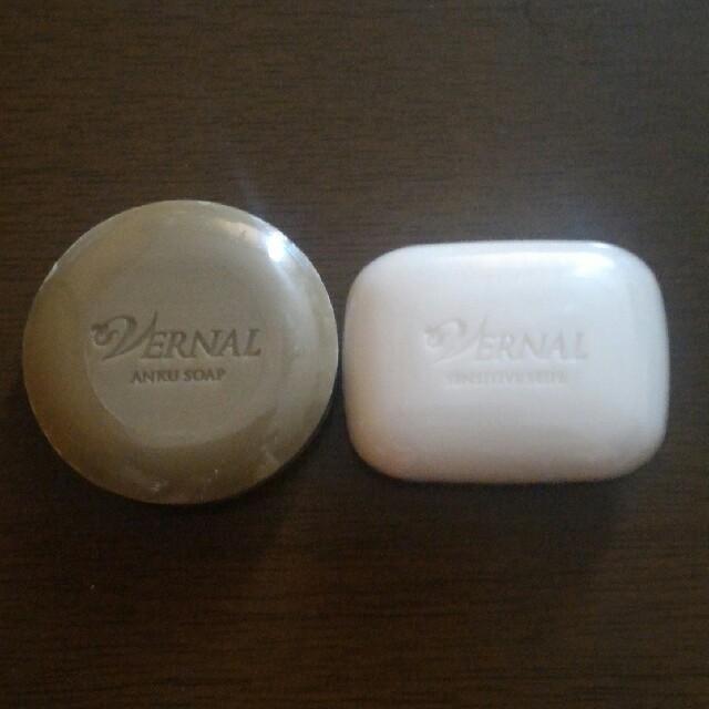 VERNAL(ヴァーナル)のヴァーナル 石けん アンクソープ センシティブザイフ コスメ/美容のスキンケア/基礎化粧品(洗顔料)の商品写真