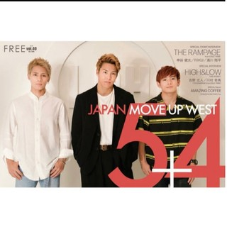 ザランページ(THE RAMPAGE)のTHERAMPAGE JAPAN MOVE UP WEST ランページ(アート/エンタメ/ホビー)