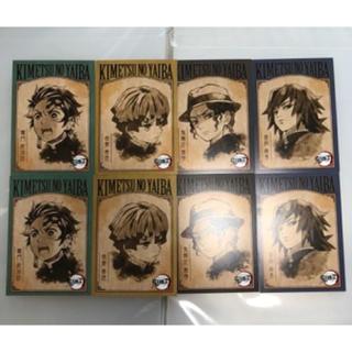 シュウエイシャ(集英社)の4種類8枚セット リバーシブルカード 鬼滅の刃 アニメイト 特典(カード)
