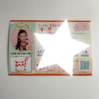Girls2★石井蘭★プロフィールカード