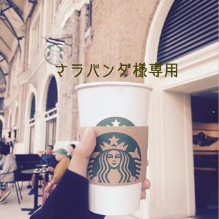 スターバックスコーヒー(Starbucks Coffee)の[❤︎ さラバンダ様専用❤︎] キャンディケース(パンプキン)(その他)