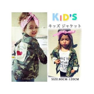ZARA KIDS - キッズカモフラシャツ カモフラジャケット
