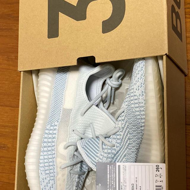 adidas(アディダス)のイージーブースト 新品未使用 メンズの靴/シューズ(スニーカー)の商品写真