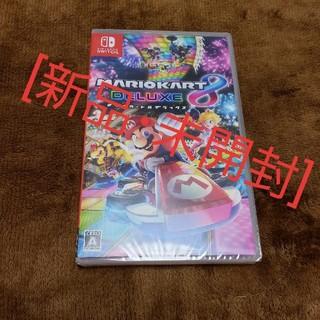 Nintendo Switch - [新品・未開封] 任天堂スイッチ マリオカート8デラックス
