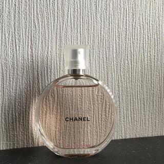 CHANEL - CHANELオータンドゥル50ml