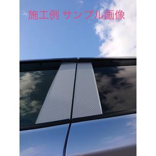 3Dシルバーカーボン調 ピラーシールカバー フリードスパイクGP3 Bピラー4枚