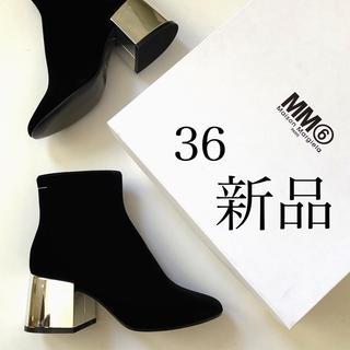 マルタンマルジェラ(Maison Martin Margiela)の新 品 MM6 メゾン マルジェラ ベロア ミラーヒール ブーツ ブラック 36(ブーツ)