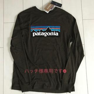 patagonia - Patagonia graphic original