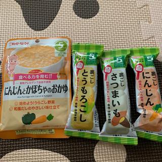 ワコウドウ(和光堂)のベビーフード 5ヶ月頃〜(離乳食調理器具)