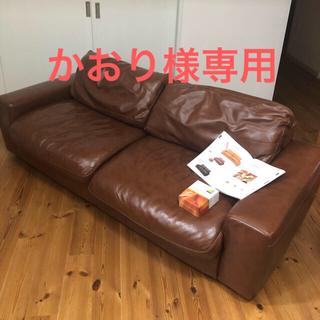 ウニコ(unico)のunico ウニコ TERRA leather sofa 3seater (三人掛けソファ)