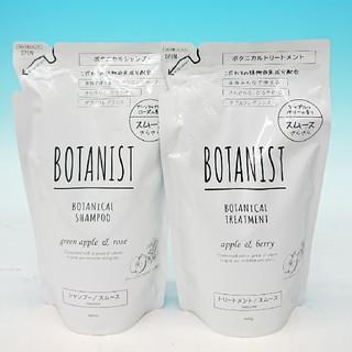 ボタニスト(BOTANIST)の新品 ボタニスト ボタニカルシャンプー&トリートメント スムース・詰め替えセット(シャンプー)