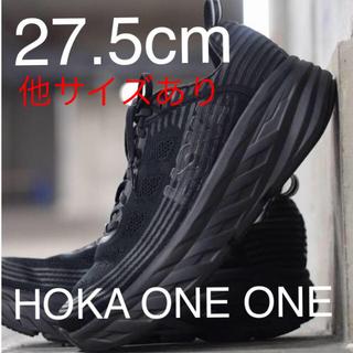 即日発送!27.5cm ホカオネオネ ボンダイ6 ワイド (スニーカー)