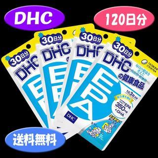 DHC - DHC EPA 30日分x4袋 約4ヶ月分 賞味期限2021年11月