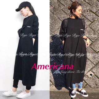 AMERICANA - 1回美品⭐️アメリカーナ/ビッグロングスリーブTシャツワンピース/ブラック