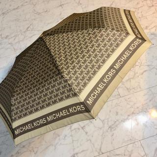 マイケルコース 折りたたみ 傘 ロゴ 新品 ブランド傘 ワンタッチ 晴雨兼用