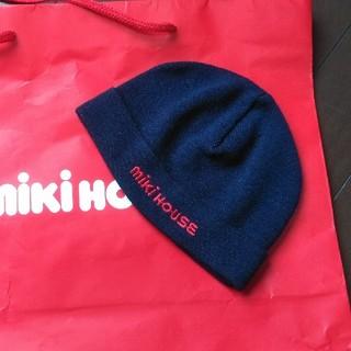 ミキハウス(mikihouse)のミキハウス ニットキャップ(帽子)
