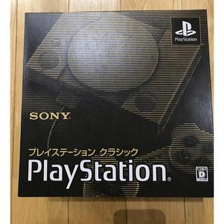 プレイステーション(PlayStation)のプレイステーションクラシック 新品未開封 販売店印あり(家庭用ゲーム機本体)