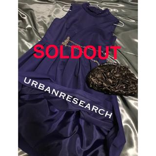 アーバンリサーチ(URBAN RESEARCH)の▫️ urban research ホルダーネックドレス(ミディアムドレス)