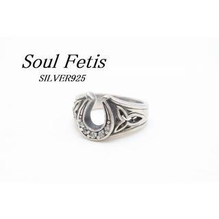 【R982】Soul Fetish シルバー ホースシュー リング 指輪 11号(リング(指輪))
