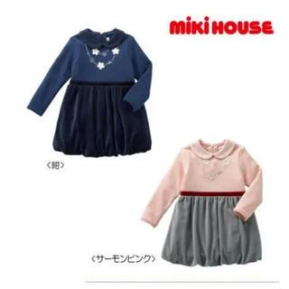 ミキハウス(mikihouse)のリーナちゃん ネックレスモチーフワンピース120(ドレス/フォーマル)