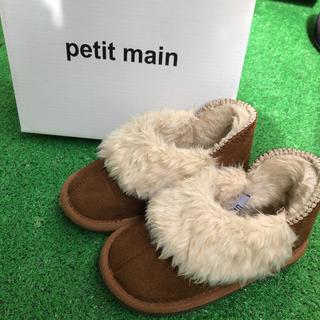 プティマイン(petit main)のプティマイン  ブーツ(ブーツ)