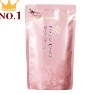 マルコ(MARUKO)のランジェリークレンジング レフィル 3点 新品[お買い得](洗剤/柔軟剤)