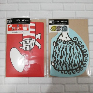 リサラーソン(Lisa Larson)のリサラーソン 多目的カード 2枚セット(カード/レター/ラッピング)