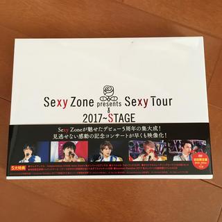 セクシー ゾーン(Sexy Zone)のSexy Zone Presents Sexy Tour 〜 STAGE DVD(ミュージック)