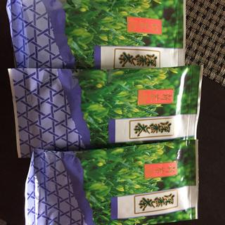緑茶、煎茶 新茶 静岡茶 三本セット