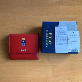 ポロラルフローレン(POLO RALPH LAUREN)の未使用財布(財布)